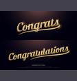 congrats congratulations calligraphy lettering vector image