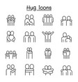love hug friendship relationship icon set in thin vector image vector image