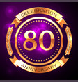 eighty years anniversary celebration with golden vector image vector image