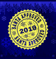 rubber santa approved stamp seal on winter vector image