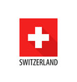swiss national flag square shape isolated on white vector image vector image