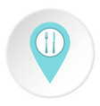 light blue map pointer with restaurant sign icon vector image vector image