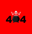error 404 sinner in boiler is surprise page not vector image vector image