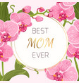 mothers day card pink orchid wreath ring garland vector image