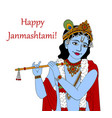 happy janmashtami vector image