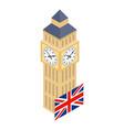 london landmark icon isometric style vector image vector image