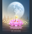 loy krathong thailand festival at night on bokeh vector image vector image
