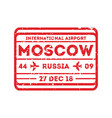 moscow city visa stamp on passport vector image vector image
