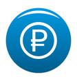 ruble symbol icon blue vector image vector image