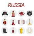 Russia flat icon set vector image