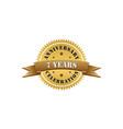 7 years anniversary celebration gold logo vector image