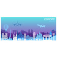 abstract panorama of europe landmarks in style vector image vector image