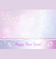 happy new year banner with turn paper edge vector image vector image