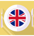 kitchen of Great Britain vector image vector image