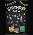 youth style birthday party poster with bottles of vector image