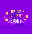 0202 2020 shopping day sale poster or flyer vector image vector image
