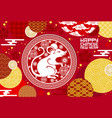 chinese lunar new year rat or mouse with coins vector image vector image
