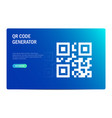 qr code generate concept template for cloud vector image