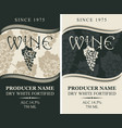 set of wine labels with bunches of grapes vector image vector image
