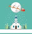 church flat style in winter season vector image