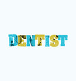 dentist concept stamped word art vector image