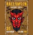 halloween party invitation poster with devil head vector image