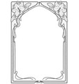 rectangular decorative frame with art nouveau vector image vector image