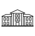 supreme courthouse icon outline style vector image vector image