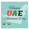 2 december uae independence day map background vector image vector image