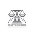 court justice - logo template concept vector image