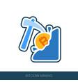 mining bitcoin icon vector image vector image