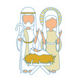 saint joseph and virgin mary vector image vector image