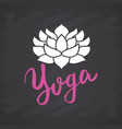 yoga lettering label calligraphic hand drawn yoga vector image vector image