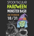 halloween holiday party sketch poster vector image vector image