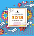 happy chinese new year 2018 greeting card year of vector image