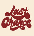last chance hand drawn lettering isolated vector image