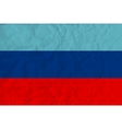 Lugansk Peoples Republic paper flag vector image