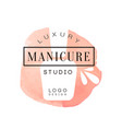luxury manicure studio logo design template for vector image