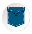 blue pocket symbol icon circle vector image vector image