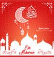 eid mubarak greeting template vector image vector image
