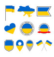 ukrainian flag icons set national flag ukraine vector image vector image