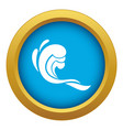 water wave icon blue isolated vector image