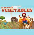 farm fresh vegetables theme vector image vector image