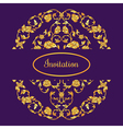 Floral decorated invitation card with antique vector image vector image