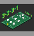 football 3-3-3-1 formation with isometric field vector image vector image