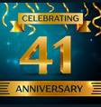 forty one years anniversary celebration design vector image vector image