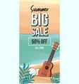 summer sale 7 vector image vector image
