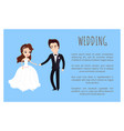 wedding card happy newlywed couple dance smiling vector image vector image