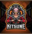 kitsune girl esport mascot logo design vector image vector image