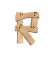 letter r wood board font plank and nails alphabet vector image
